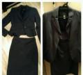 Купить зимнее пальто с мехом в интернет магазине, продам костюм, Смоленск