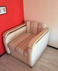 Кресло-кровать, Тольятти