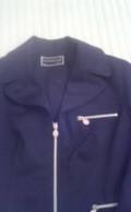 Одежда для полных девушек осень, трикотажный пиджак, Самара