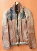 Куртка кожаная с мехом демисезонная Ferro обмен, белый свитер крупной вязки с горлом, Бродокалмак