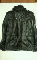 Толстовка levis черная, мужская куртка, Султан-Янги-Юрт
