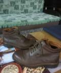 Бутсы nike mercurial ea sports, ботинки, Марьяновка