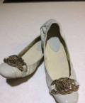 Балетки Nine West, обувь натуральная кожа интернет магазин, Скоропусковский