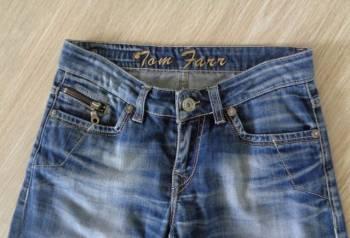 Джинсы и брюки на все случаи, классические брюки размер