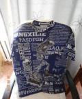 Куртка американка мужская цена, футболка со скелетами, Тула