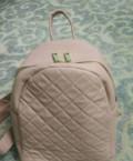 Стильный молодежный рюкзак, Симферополь
