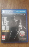 The Last of us remastered PS4 Pro, Гусев