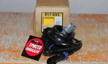Проводка датчика детонации Chevrolet Tahoe, подшипник выжимной на луаз от ваз, Ульяновск, цена: 3 000р.