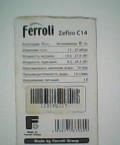 Газовая колонка Ferroli ZefiroC14, Печерск