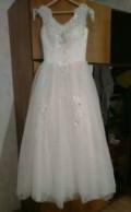 Свадебные платья цветные не пышные, продам свадебное платье 44-48, Комсомольск-на-Амуре
