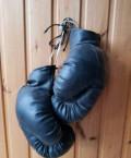 Перчатки для бокса, Смоленск