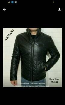 Мужское термобелье x mountain spirit купить, куртка