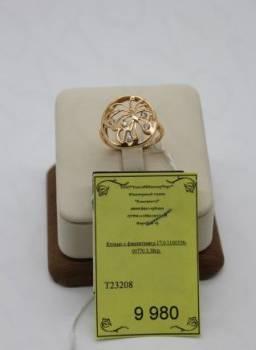 Кольцо золотое 585 пробы, с фианитами, Хрящевка, цена: 9 980р.