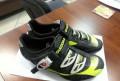 Бутсы футбольные cruzeiro шиповки, туфли шоссейные карбоновые Diadora Speedracer 38 р, Липецк