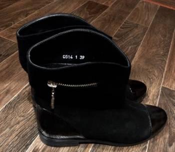 Купить женские дутики adidas, ботильоны, Мирный, цена: 1 000р.