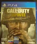 Call of Duty WW2, Северодвинск