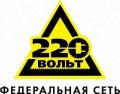 Продавец-консультант, Сольвычегодск