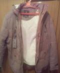 Зимняя дубленка мужская купить, куртка зима, Губкин