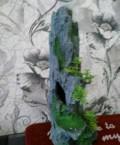 Грот для аквариума, Сафоново