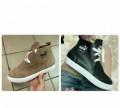 Новые кроссовки, женская обувь российских производителей, Новый Оскол