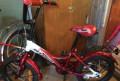 Детский велосипед, лошадь качалка (в подарок), Трудармейский