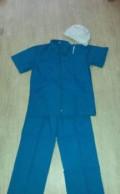 Медицинский костюм р.48-50, купить джинсы lee в недорого мужские, Псков