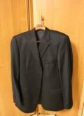 Массимо дутти мужские свитера размеры, костюм Sarar р 54 + рубашка и галстук Sarar, Подольск