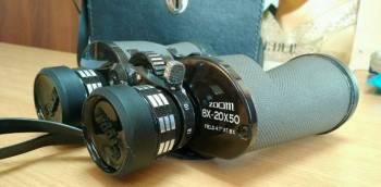 Focal 8x20x50, Белогорск, цена: 7 500р.