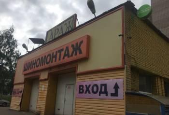 Торговое помещение, 500 м², Ижевск, цена: 15 000 000р.