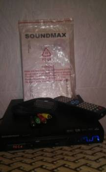 Видеоплеер Soundmax