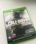 Call of Duty infinite warfire xbox one, Белгород