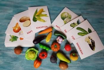 Миниатюрные овощи для игр