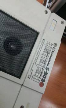 Радиотехника S-50B