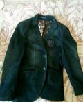 Куртка мужская осенняя фин флаер, пиджак, Белореченск