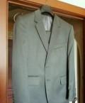 Мужской костюм, купить мужской спортивный костюм оптом, Петрозаводск