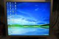 Продам монитор LG L1919s, Кыштым
