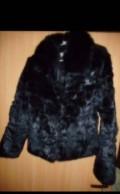 Одежда для женщин бренды, шубка кролик, Славск