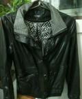 Куртка новая, магазин шубы меха, Веселое