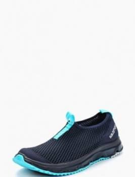 Кроссовки мизуно женские для волейбола, salomon, Кемерово, цена: не указана