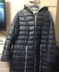 Серебряный север интернет магазин женской одежды, тёплая и модная куртка, Агрыз