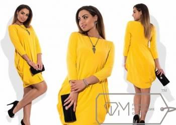 Новое платье, пуховики монклер интернет магазин скидки 70 процентов