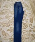 Куртки мужские демисезонные купить, джинсы детские, Новосиль