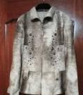 Куртка осенняя, платья больших размеров россия, Оленегорск