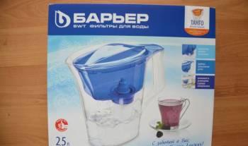 Продам фильтр кувшин Барьер новый в упаковке