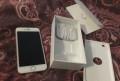 IPhone 6 16gb silver(белый) рст, Стрежевой