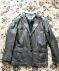 Новый кожаный пиджак продажа или обмен, мужские вязаные кофты на молнии, Брянск