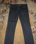 Продам джинсы мужские разм. 52, итальянское мужское пальто купить, Мичуринск