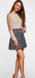 Роскошная юбка, макс мара пуховик цена, Кантемировка