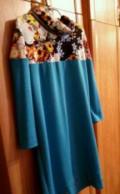 Платье для беременных, lamoda женская одежда и обувь, Вязьма