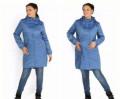 Демисезонные куртки для беременных, нижнее белье на красивом теле, Омск
